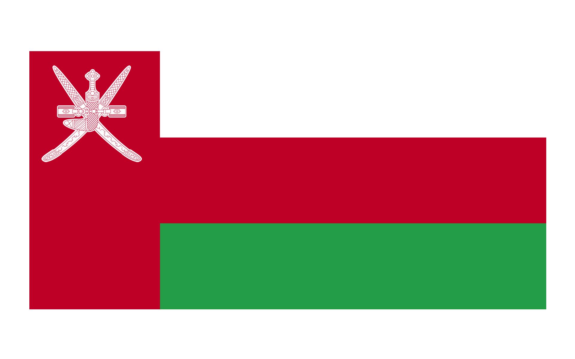 The Mardyke To Host Oman Cricket Association T20